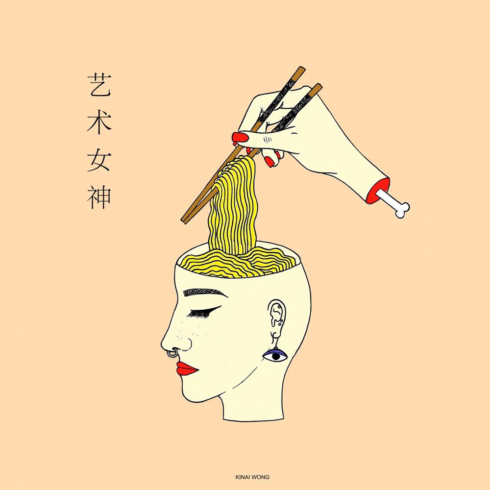 Noodle-Brains